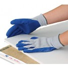 Latex Coated Gloves - Small (1 Pair)