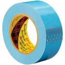 """2"""" x 60 yds. 3M 8896 Strapping Tape"""