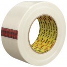"""2"""" x 60 yds. 3M 8981 Strapping Tape"""